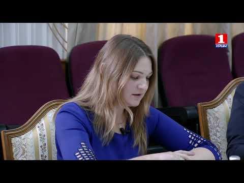 Конкурс на замещение должности главы администрации Ялты 18.12.2017