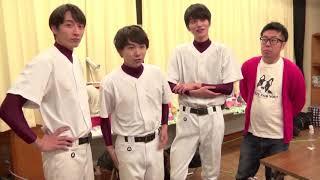 「3バカのアフタースクールメイキングオブ『ちょっとまて野球部!』」ダイジェスト映像