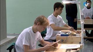 В Новгородской области начался региональный этап конкурса профессионального мастерства «Абилимпикс»