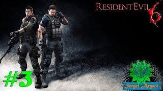 Resident Evil 6 - Кампания Криса на кошмарной сложности. Глава 4-5. #3