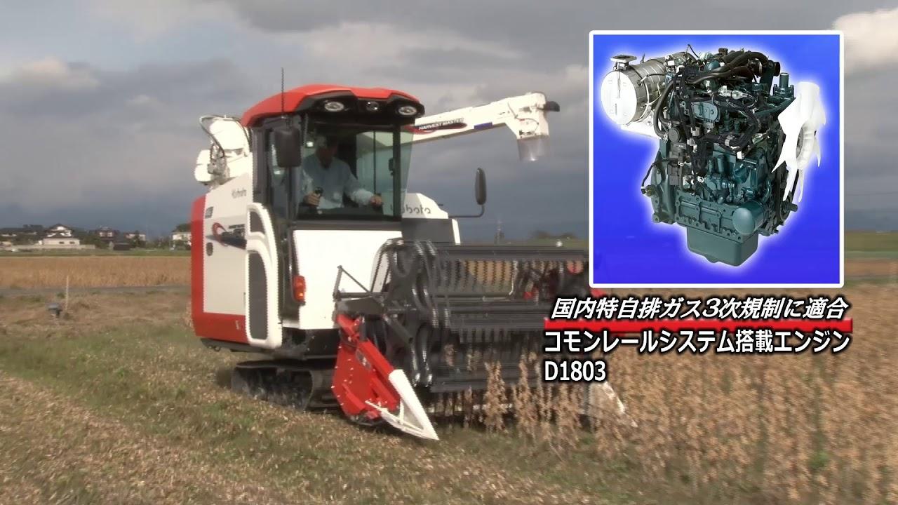 ERH450 2 動画