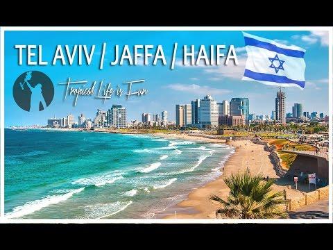 סרטון מדהים של תל אביב, יפו וחיפה