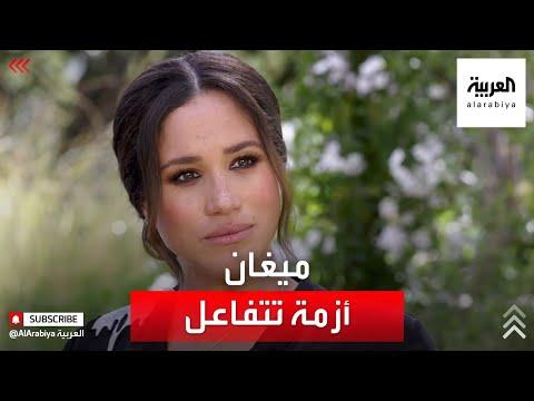 العرب اليوم - شاهد: إعلامي بريطاني شهير يكذب ميغان ويعلن استقالته على الهواء