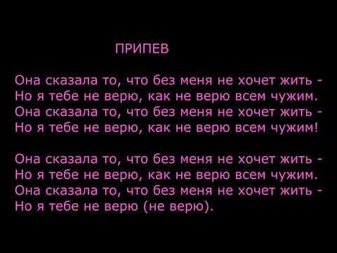 ТЕКСТ ПЕСНИ PHARAOH-НЕ ПО ПУТИ(feat. Mishaal)