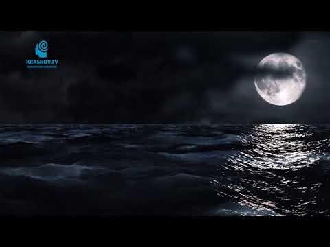 Шум моря ночью, белый шум для сна