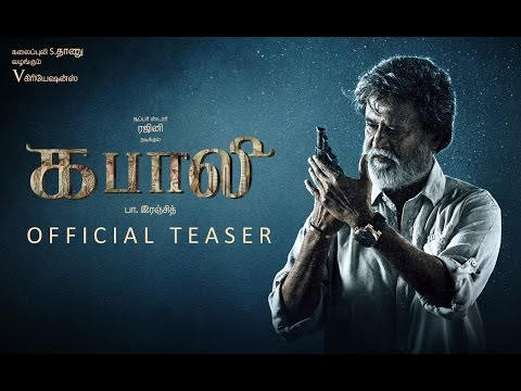 Kabali Official Teaser Trailer