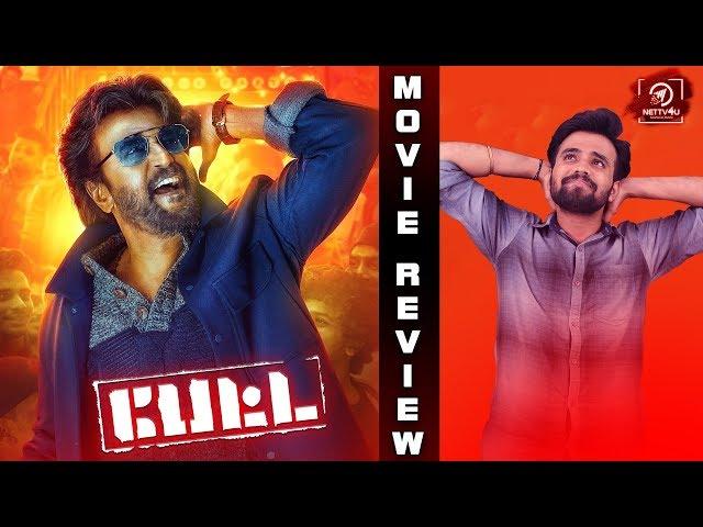 Petta Movie Review | Superstar Rajinikanth | Sun Pictures | Karthik Subbaraj | Anirudh