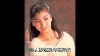 林美惠 (Lin Mei Hui) 依然孤单 (台语:舞伴)