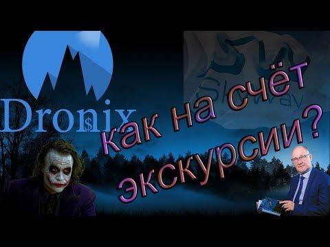 SKYWAY ЭКСКУРСИЯ В МИР СТРУННОГО ТРАНСПОРТА