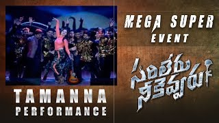 Actress Tamanna Superb Dance Performance For Daang Daang Song | Sarileru Neekevvaru Mega Super Event