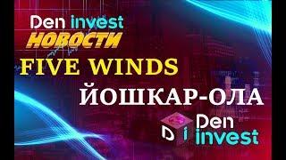 Five Winds Йошкар-Ола Agam Questra