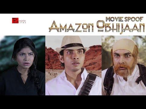 Amazon Obhijaan - Movie Spoof | Bangla Comedy | Binjola Films Bangla