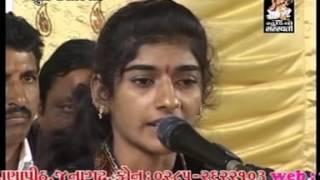 Bhavya Santvani Dayro