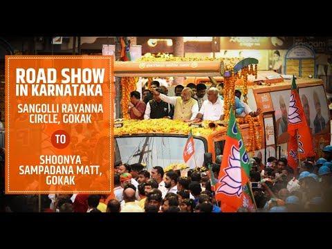 Shri Amit Shah's road show from Sangolli Rayanna Circle, Gokak to Shoonya Sampadana Matt, Gokak Apr 13, 2018