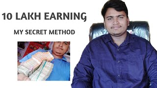 Earn 10 Lakh Per Month | My Secret Method