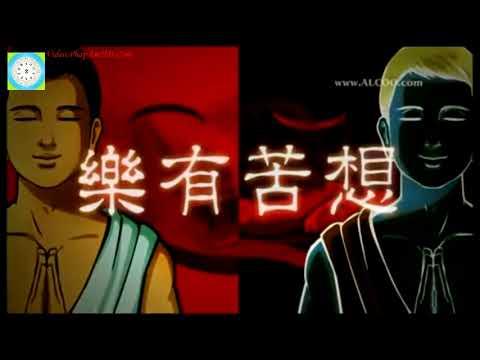 Di Lặc Hạ Sanh Thành Phật Ký 2, Phim Hoạt hình Phật Giáo, Pháp Âm HD