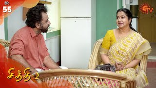 Chithi 2 - Episode 55 | 31st March 2020 | Sun TV Serial | Tamil Serial