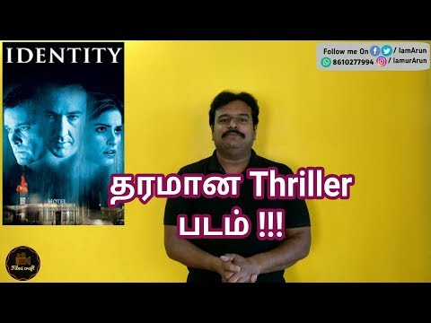 Identity (2003) Hollywood Psychological Thriller Movie Review in Tamil by Filmi craft