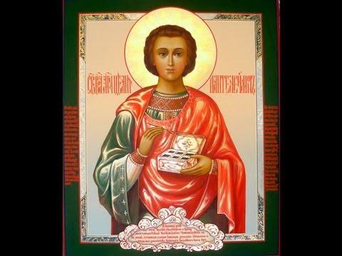 Общая молитва болгар