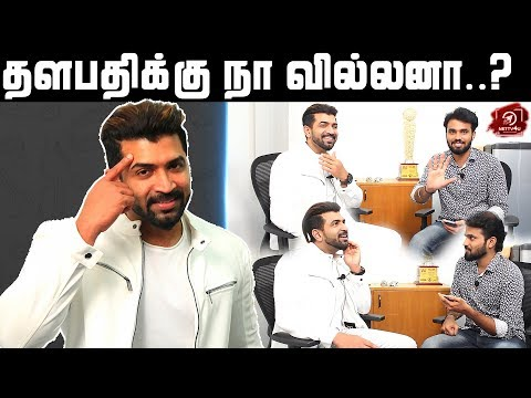 Thalapathy 63 Villain Is Arun Vijay ..