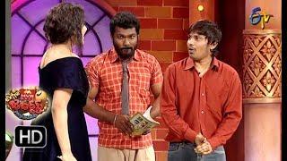 Rocking Rakesh Performance | Extra Jabardasth | 14th September 2018 | ETV Telugu
