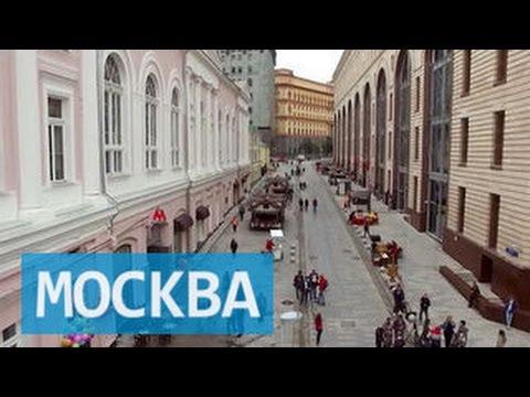Город для жизни: как изменилась Москва з