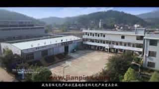 Jian's New factory to make metal badges & lapel pins