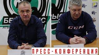 Комментарии Главных тренеров по итогам матчей «Бейбарыс» - Номад