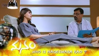 Who is Nageswara Rao? || Manam Movie || Samantha