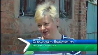 """""""Объектив-новости"""" 19 июля 2019"""