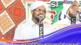 SK Kuprajaranangalku Marupadi ,Pathapiriyam Abdurrasheed Saqafi CD 02