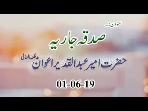 Watch  YouTube Video