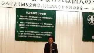 ぴょんぴょん舎邊社長の記念講演-4