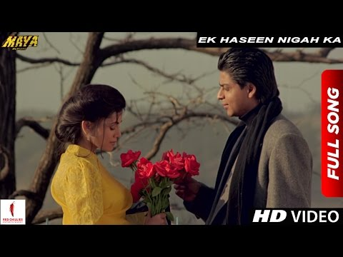 Exclusive | Ek Haseen Nigah Ka Extended Version | Maya Memsaab | Shah Rukh Khan, Deepa Sahi