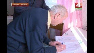 Новости Гродно. Выборы на дому в Квасовке. 18.02.2018
