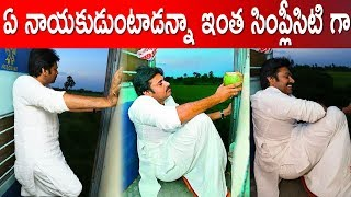 Janasena Chief Pawan Kalyan Simplicity In Train Journey