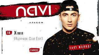 Ivan NAVI - Хімія (Ruzhynski Club Edit) (Album Version)