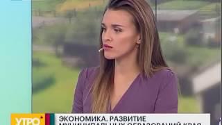 Развитие муниципальных образований края