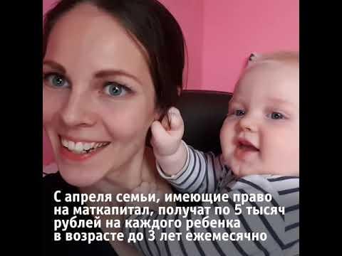 Как власти поддержат россиян во время пандемии коронавируса