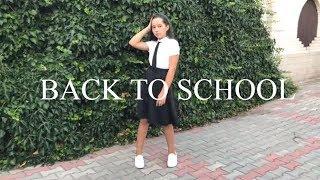BACK TO SCHOOL\Покупки одежды к школе\Идем в 7 класс. Жизнь мама которая девушка.
