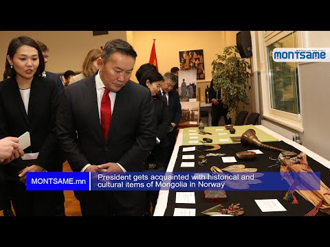 President gets acquainted with historical and cultural items of Mongolia in Norway