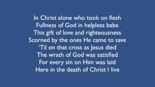 In Christ Alone (Without Vocals) - Taken from iSingWorship