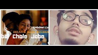 Ami Emon Ekta Tumi Chai Audio Song Download – Grcija
