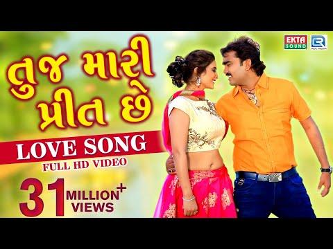Download JIGNESH KAVIRAJ - Tuj Mari Preet Chhe   Full HD VIDEO   New Gujarati Song 2018   RDC Gujarati HD Mp4 3GP Video and MP3