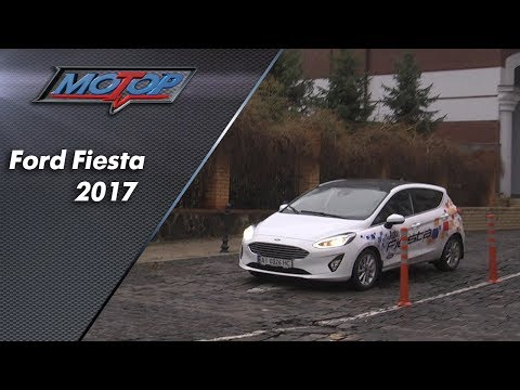 Ford Fiesta 5 Doors Хетчбек класса B - тест-драйв 4