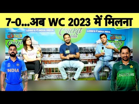 IndvsPak: India ने जीता महामुकाबला, चारों खाने चित हुआ Pakistan   #CWC19   Sports Tak