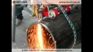 Машина для безогневой резки труб мрт волжанка-2 325-1420