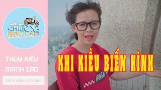 CHIEC XE MAU CAM | THE FIRST TIME PARTICIPATE IN CYCLING AT VUNG TAU