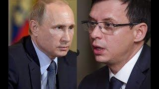 Почему Путин ненавидит Мураева?