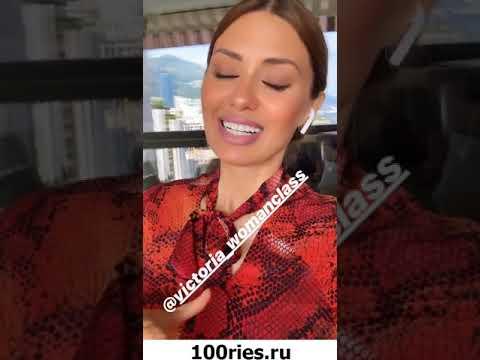 Виктория Боня Инстаграм Сторис 20 июня 2019